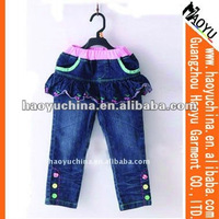 latest lovely fashion kid jeans (HY7030)