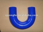 blue U shape silicone hose