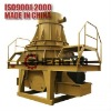 Energy-saving & High Efficient Sand Making Machine With Competitive Price