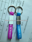 Design Key Chain With Logo