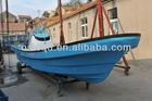 2013 NEW MODEL FISHINGBOAT PANGA 23 (FISHINGBOAT PANGA BOAT)