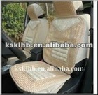 car seat cover ice silk cushion