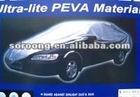 PEVA+cotton car cover