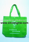 nonwoven bag, PP bag, recycle bag