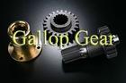 521 Output Shaft/Driving Gear/Output Flange