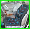2012 New design cool breeze seat cushion
