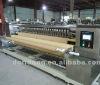 High Precision blinds ultrsonic slitting machine