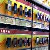 anti-theft mobile phone holder