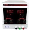 30V/5A single power supply