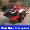 wheel self-propelled rice combine harvester