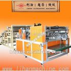 Ultrasonic slitting machine