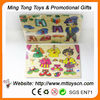 boys and girls wear wooden shape puzzle
