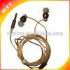 Cheap Mp3 Earphone