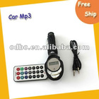 Universal Car MP3 Player FM Transmitter With Wireless Remote Control USB/SD/MMC