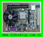 all in one motherboard G31+cpu