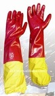 PVC Gloves working gloves 26/27/35/40/60 cm Wrinkle gloves