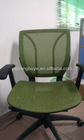 High Elastic Mesh Fabric For Office Chair