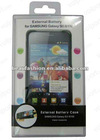 2200mah capacity external backup case charger for Samsung i9100 galaxy s2