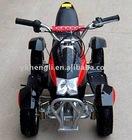 Mini quad/atv HL-A421 49cc