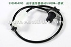Wheel Speed Sensor for Buick and Chevrolet (Front)