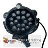underwater boat led lights LED underwater lamp 18W underwater fountain rgb led lighting dmx led underwater light