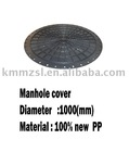 Manhole cover(1000mm)