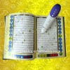 New arrival the hot selling best quality and low price Quran Read Pen-QM8800 for muslim learning Holy quran