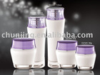 glass jar for skincare cosmetic