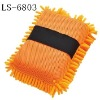 microfiber wash sponge