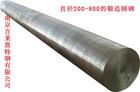 S45C forged steel round bar