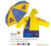 color-combination children's raincoat
