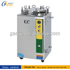 MR-B35/50/75/100L-III Vertical Digital Sterilizer