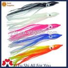 soft plastic Octopus fishing lure