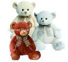 teddy bear 3 pure colors