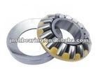Thrust Aligning Roller bearing