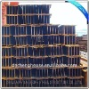 JIS Hot Rolled H-beam Steel