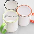 Sublimation Coated Mug