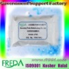 gamma-poly-glutamic acid in agriculture grade