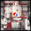 Vertical Annealing Vacuum Furnace