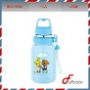 Stainless steel children vacuum bottle with round lid