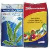 Organic fertilizer Seaweed Compound Fertilizer Granular
