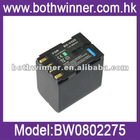 Digital Camera Battery for JVC BN-V428