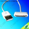 High quality and ROHS standard Iphone data cable