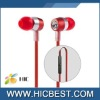 In ear phone for mp3/mp4