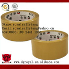 Buy Brown Adhesive Tape from china