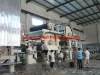 Fourdrinier and Multi-cylinder A4 Paper Making Machine