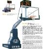 electro-hydraulic hydraulic basketball stand YLJ-5