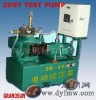 Motor-driven pressure test pump,auto-control hydraulic test pump ,tester