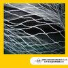 bird mist net