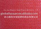 HDPE high quality shade cloth